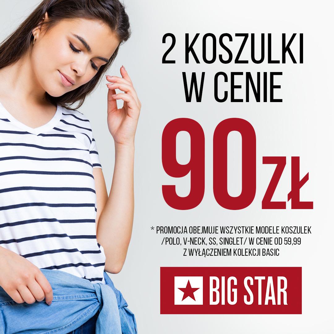 Promocja w Big Star w Tkalni