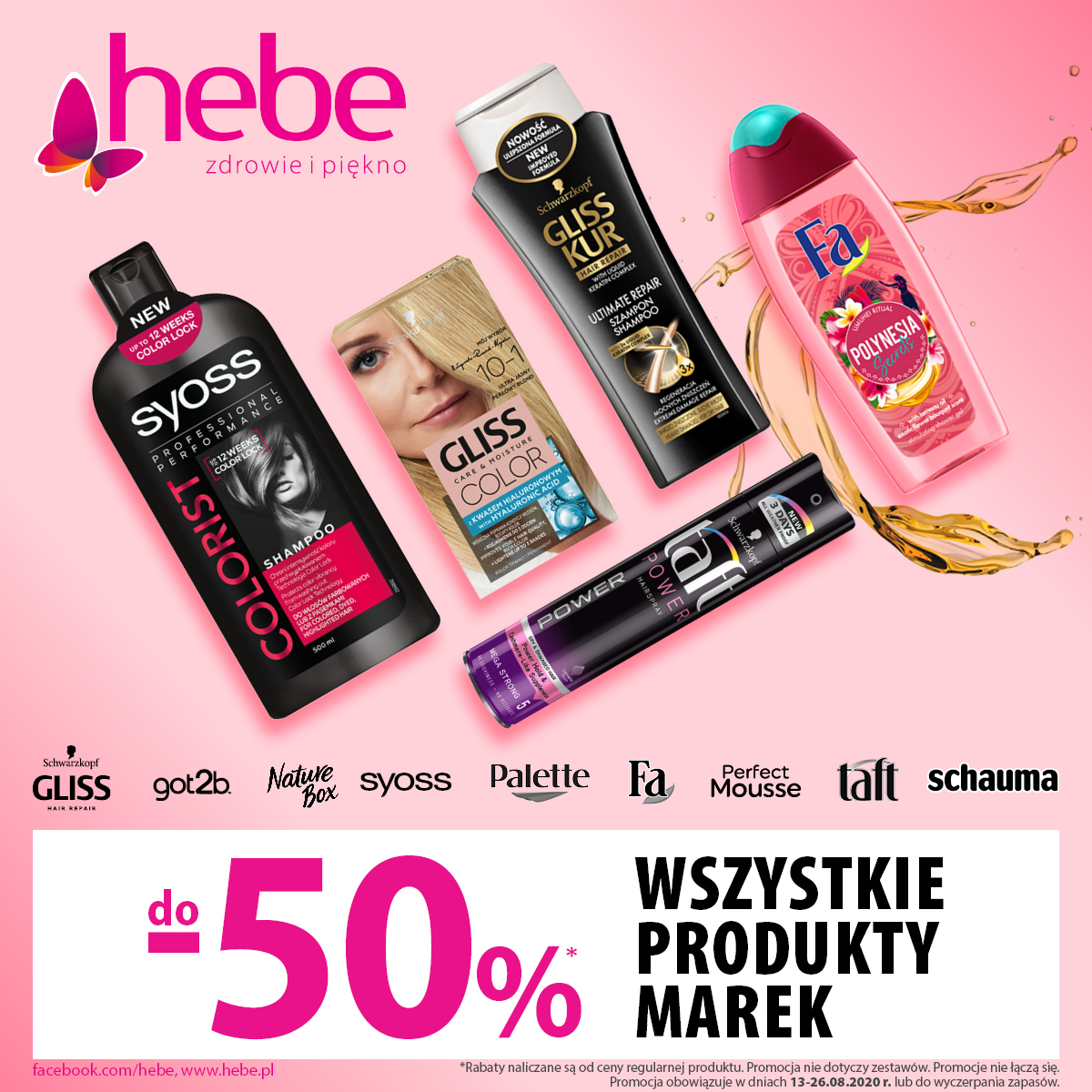 Promocja w Hebe