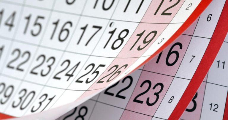 1 listopada Tkalnia będzie nieczynna