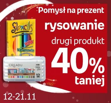 Promocje w emiku w Tkalni