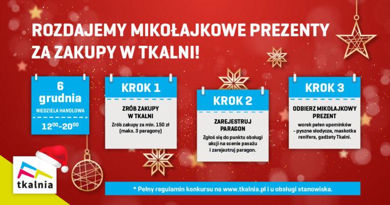 Rozdajemy Mikołajkowe prezenty za zakupy w Tkalni!