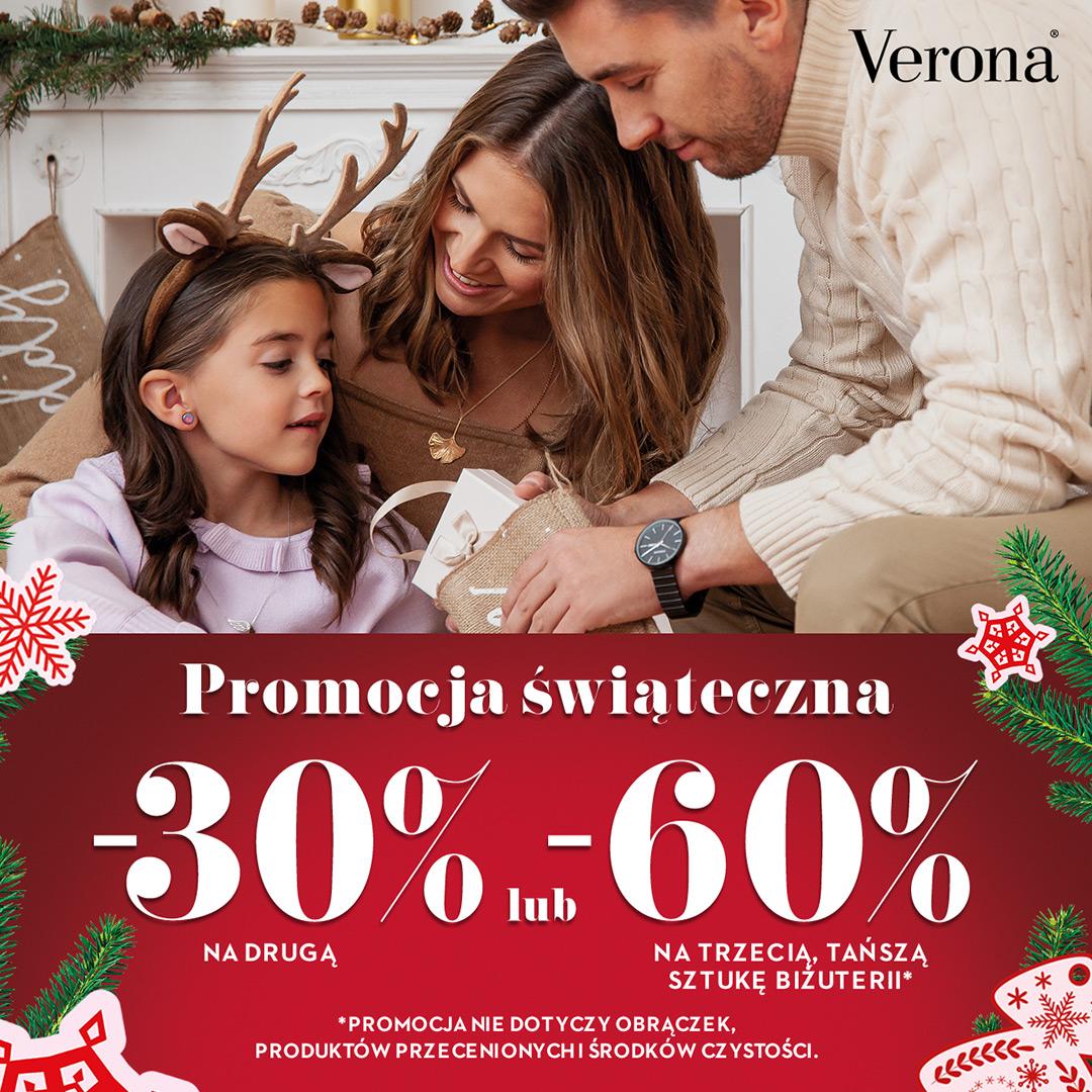 Salon Verona w Tkalni