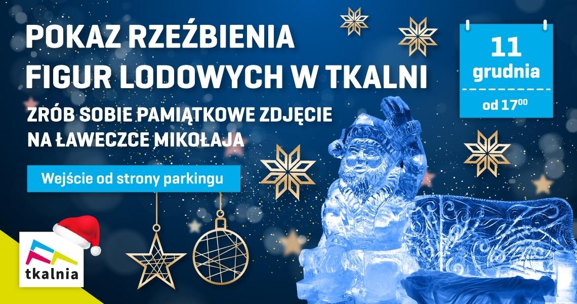 11 grudnia – wielki pokaz rzeźbienia w lodzie!
