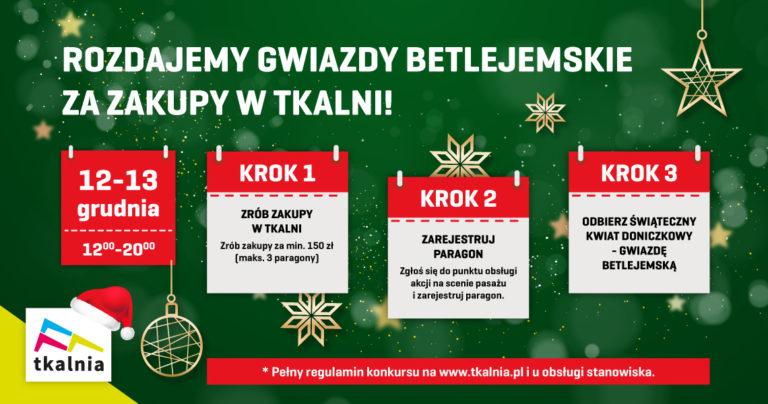 Rozdajemy gwiadzy betlejemskie za zakupy w Tkalni!