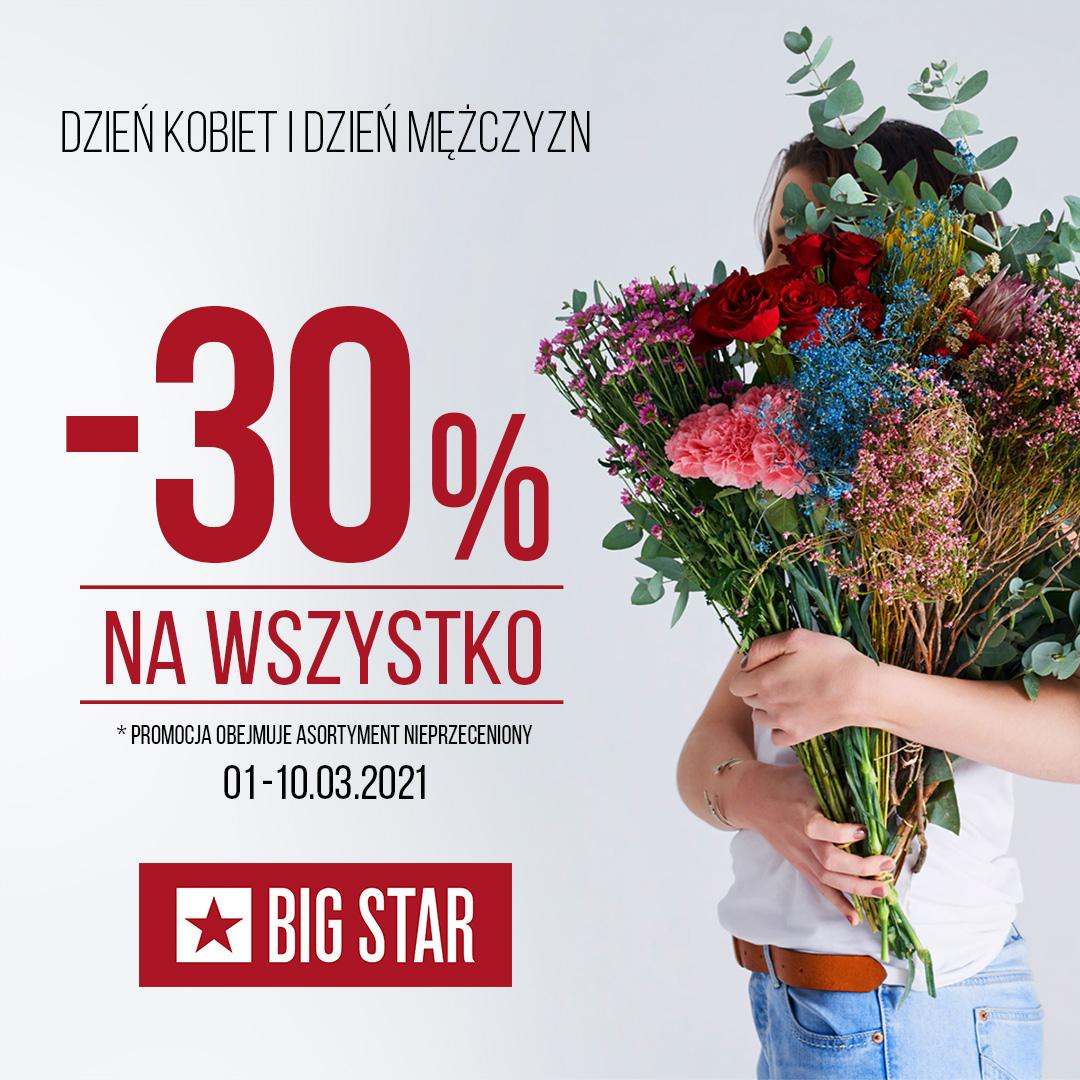 Big Star w Tkalni Pabianice