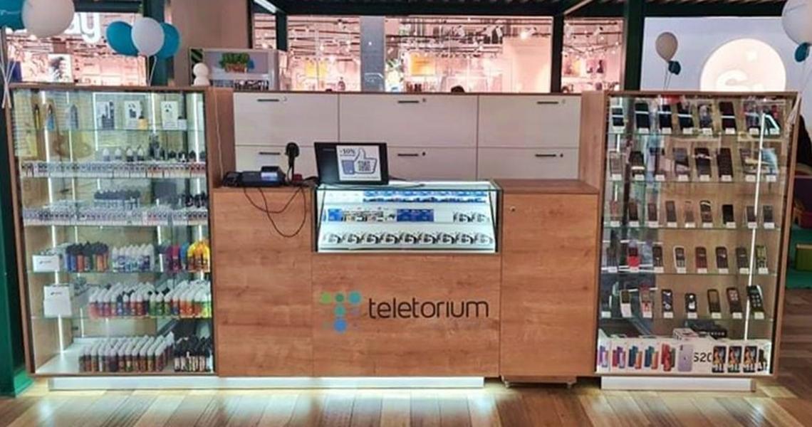 Teletorium w Tkalni